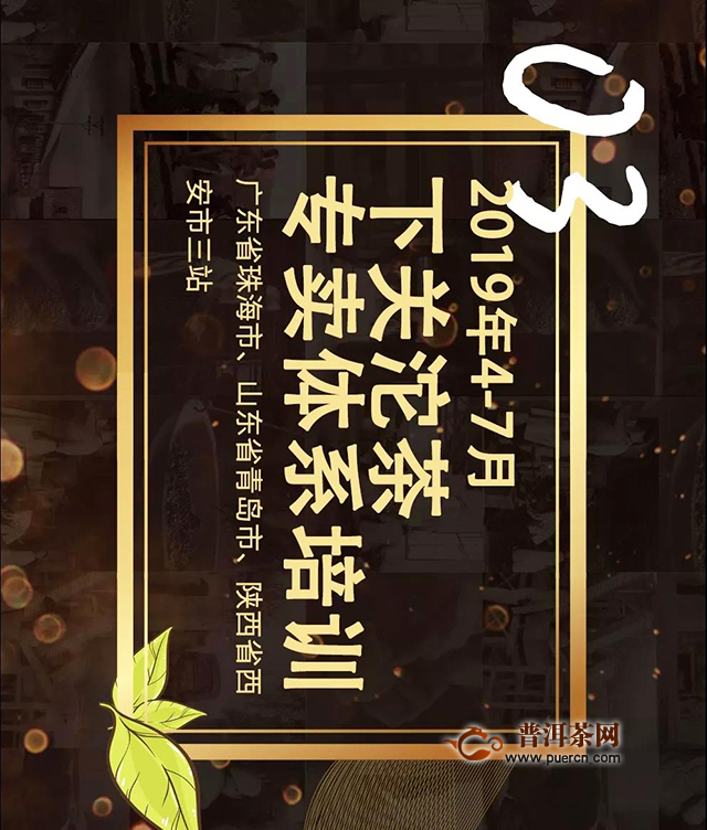 亮丽的2019:下关沱茶年报