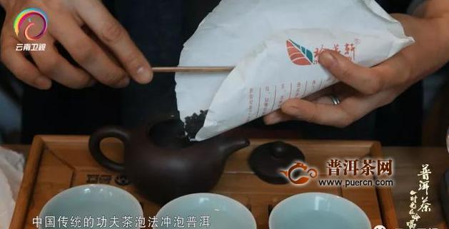 云南卫视:《普洱茶——时光在吟唱》