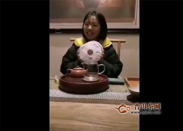 """参赛作品展播五""""健茶家庭杯""""双陈普洱冲泡大赛"""