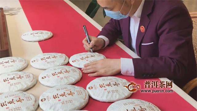 东卓大喜报:热烈恭祝东卓号熟茶全线售罄