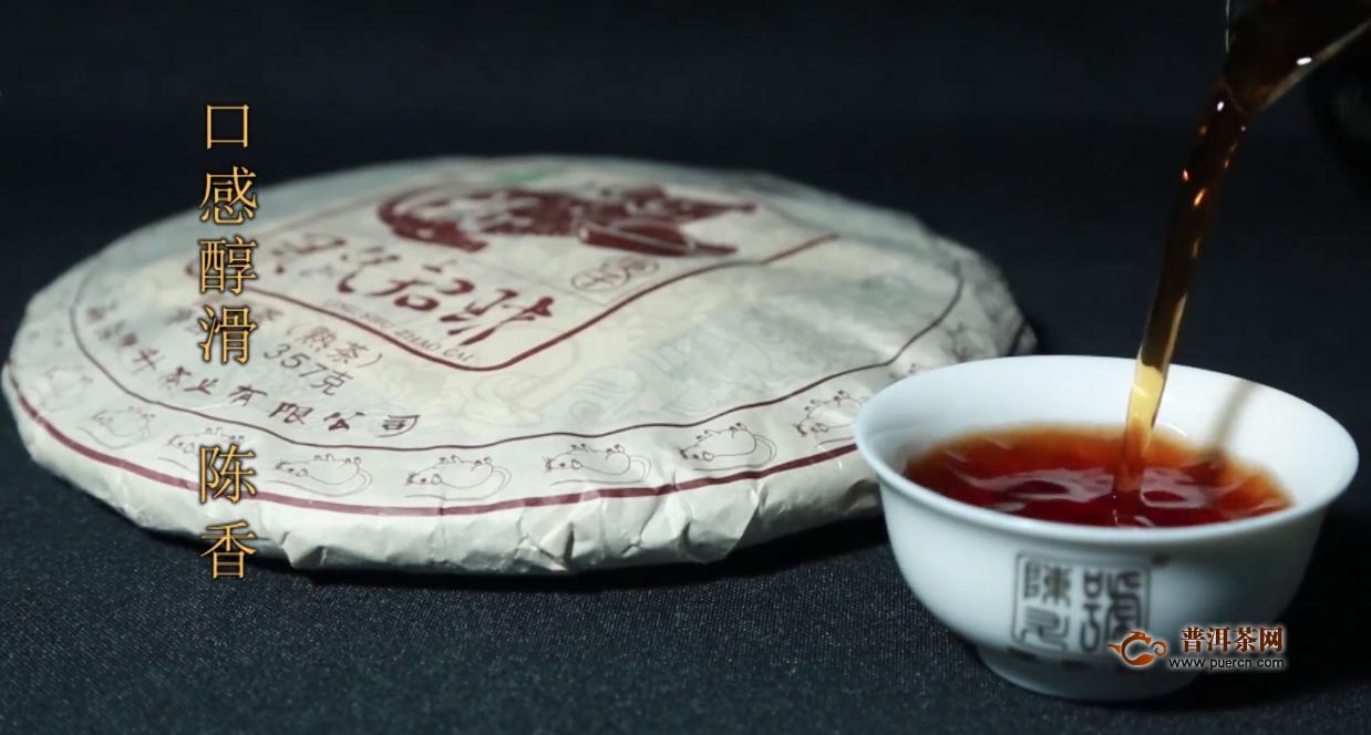 """第二轮陈升号生肖茶开端之作:""""灵鼠招财""""熟茶面市"""