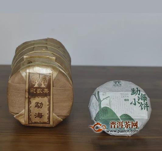 勐海茶芬芳,彩农茶勐海小饼纯正香