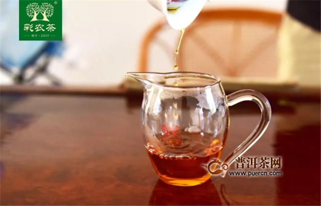 彩农茶:2020春•易武青饼、月光白、晒红,开始优惠预订