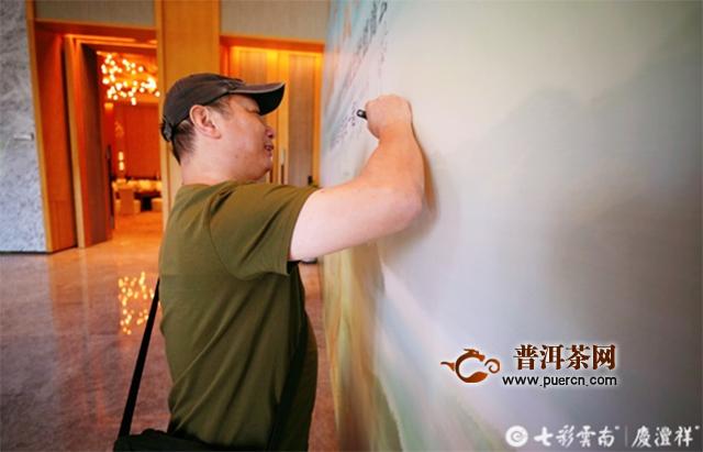 七彩云南庆沣祥全国重点经销商大会圆满举行