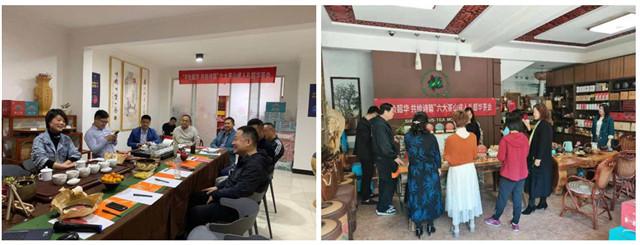 18场茶会同步举行,六大茶山强势开启18周年成人礼暨韶华品鉴会