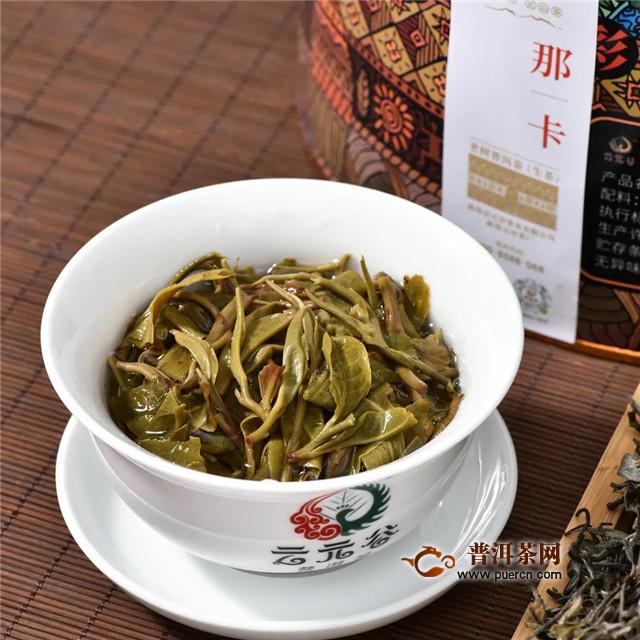 云元谷藏山,精微茶区头春,为鉴藏而生