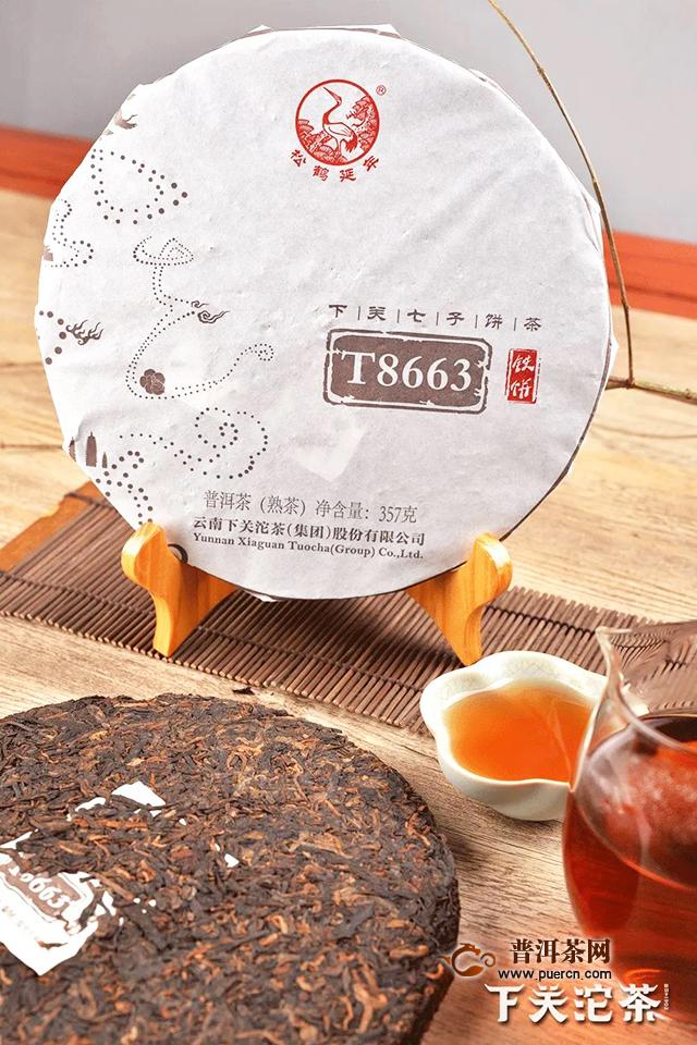 七子饼茶的起源(下)
