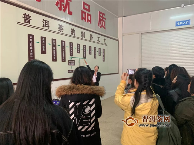 回顾:云南勐昌號全国招商会暨新品发布会