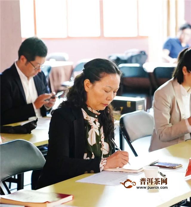 六大茶山2020年营销中心年中工作总结暨下半年工作部署会议成功召开