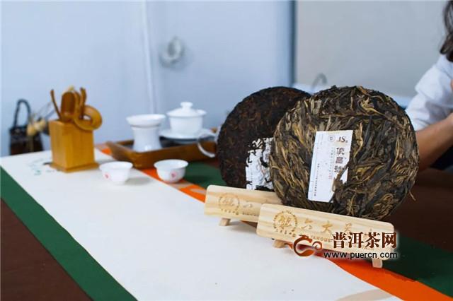 六大茶山:俊昌号如何惊艳时光,传承百年