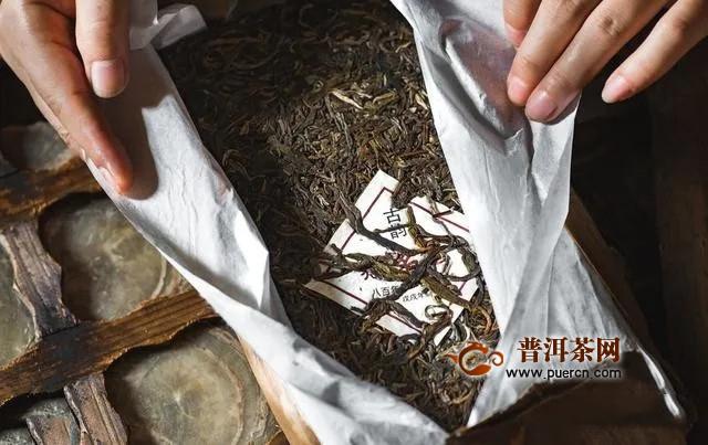 柏联普洱:云南普洱这座千年古茶山,或将成为全球第一个茶文化世界遗产