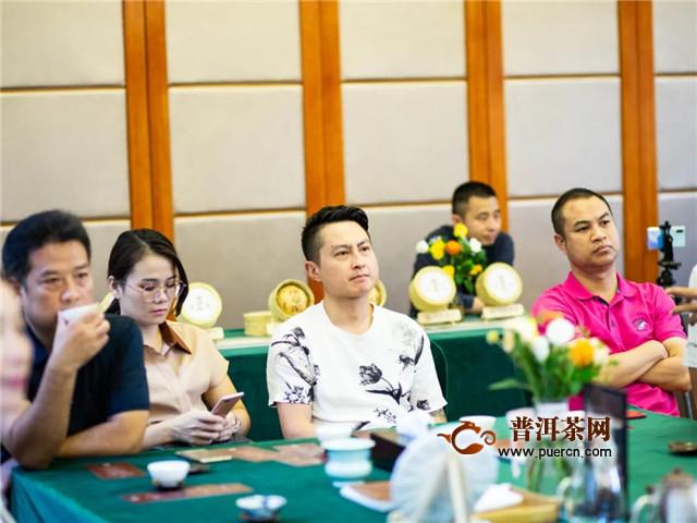 双陈普洱广东区品牌推介会圆满成功