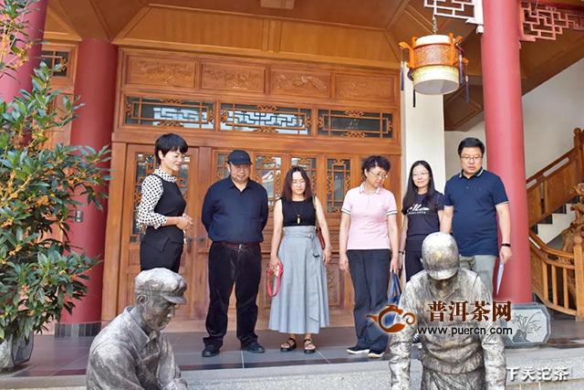 下关沱茶:云南农业大学茶学院院长吕才有一行莅临调研