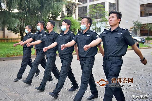 下关沱茶集团公司安保服务培训圆满收官!